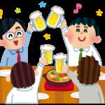 歓迎会や送別会の飲み会