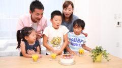 親子で誕生日パーティー