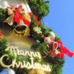 クリスマスパーティを盛り上げる