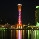 神戸のポートタワーの写真