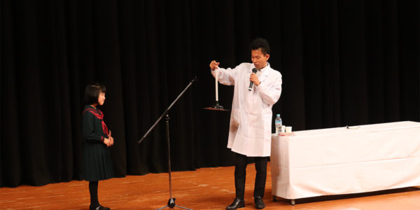 サイエンスマジックショー(科学マジック)